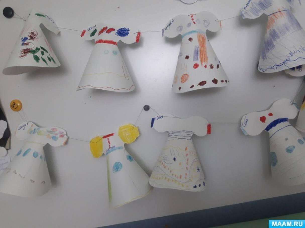 Как мы украсили кукле платье. Мастер-класс