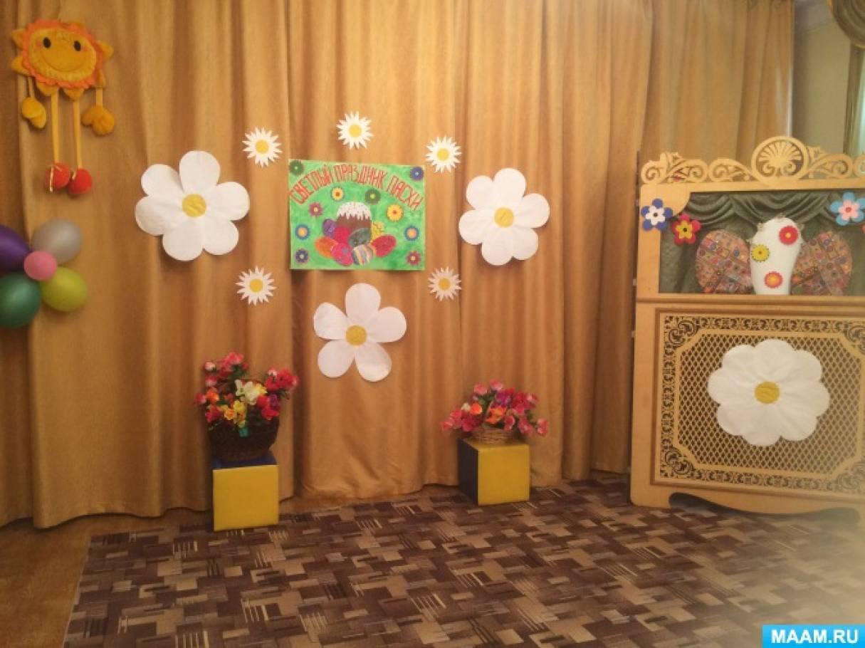 Фото на память о светлом празднике Пасхи