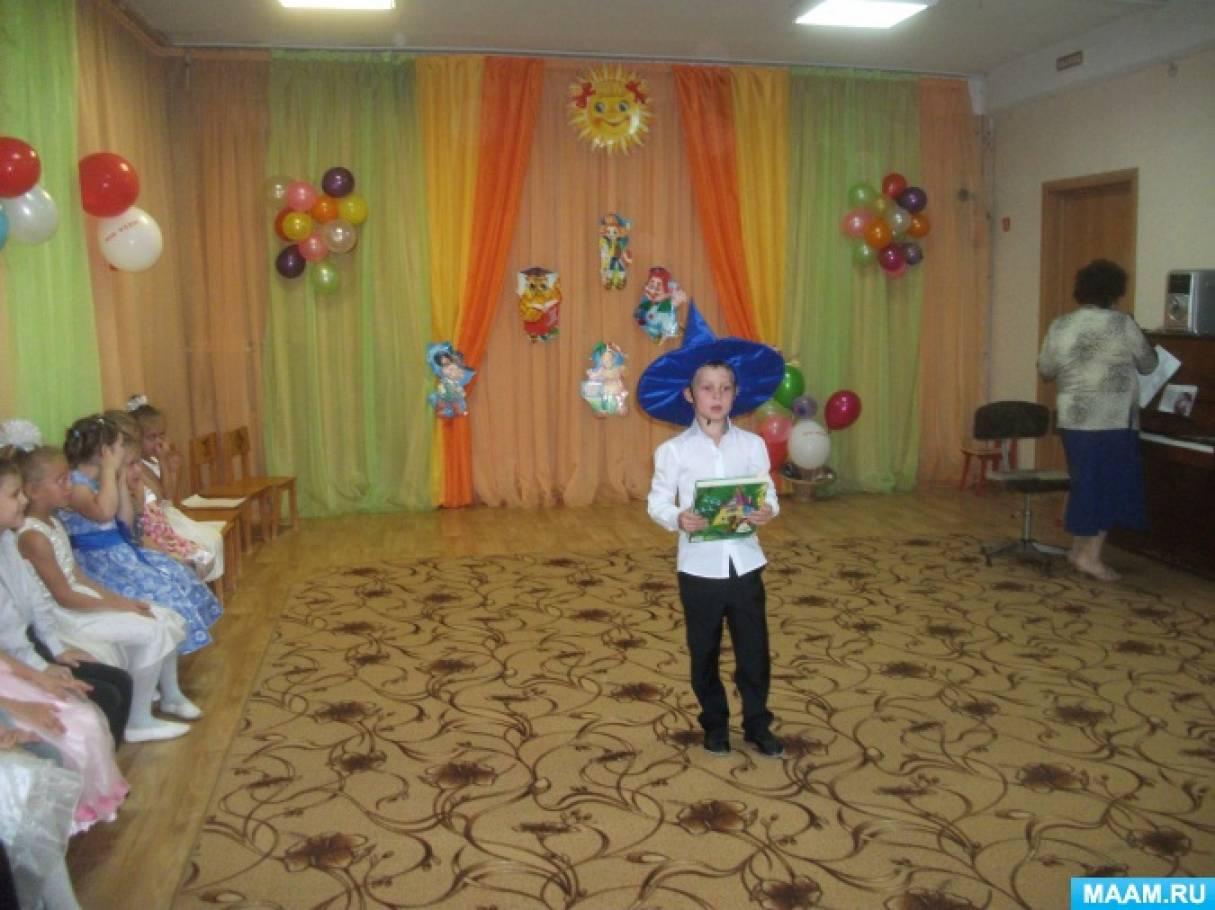 Сценарии детских праздников для детей 3-4 лет
