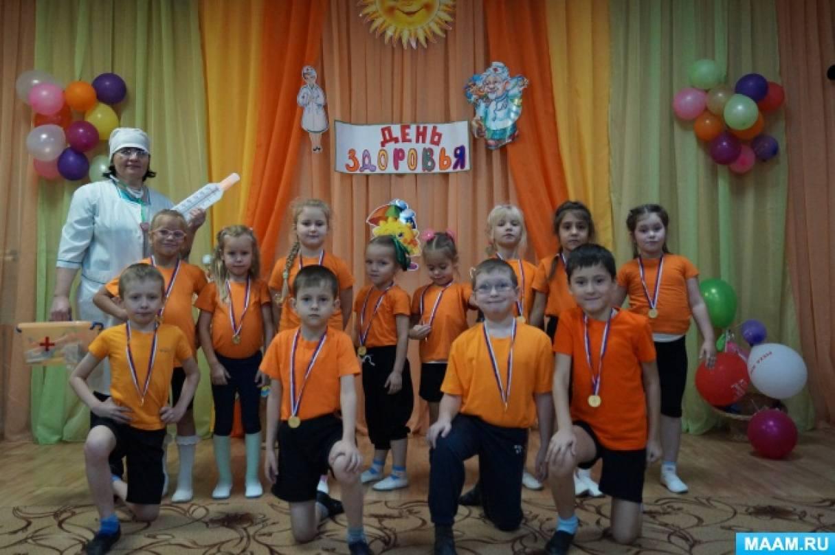 Праздник-развлечение «День здоровья» в детсаду. Фотоотчет