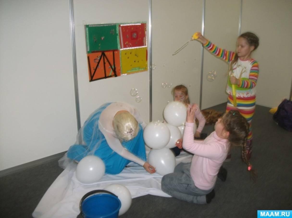 современное дошкольное учреждение реферат