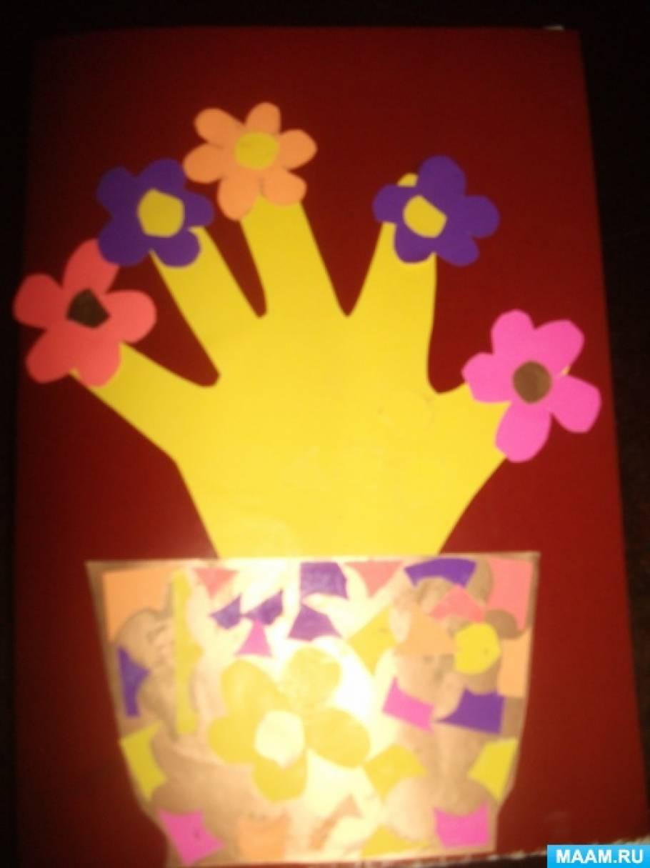 Открытка своими руками от детей 3-4 лет 11