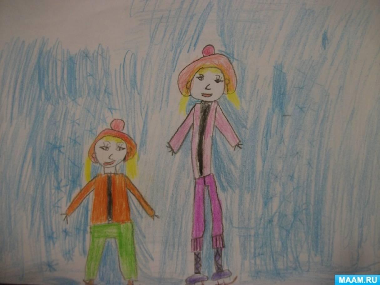Детский рисунок наши опасности