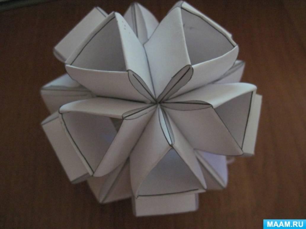 Цветочный шар из бумаги в технике кусудама