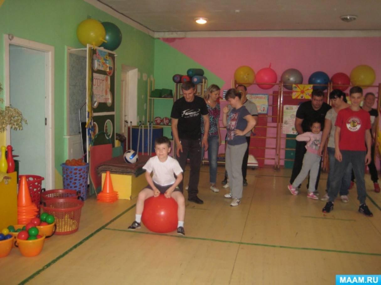 Спортивное развлечение «Здоровые дети— в здоровой семье» (для детей 5–6 лет)