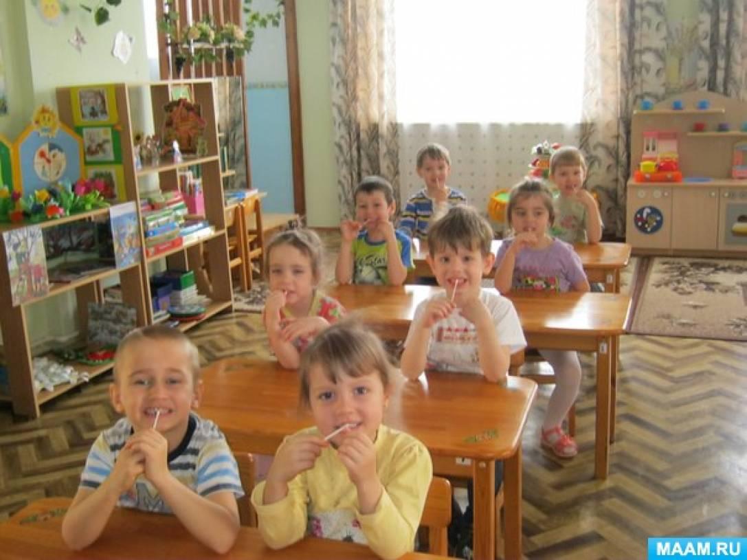 знакомство детей с органами артикуляционного аппарата