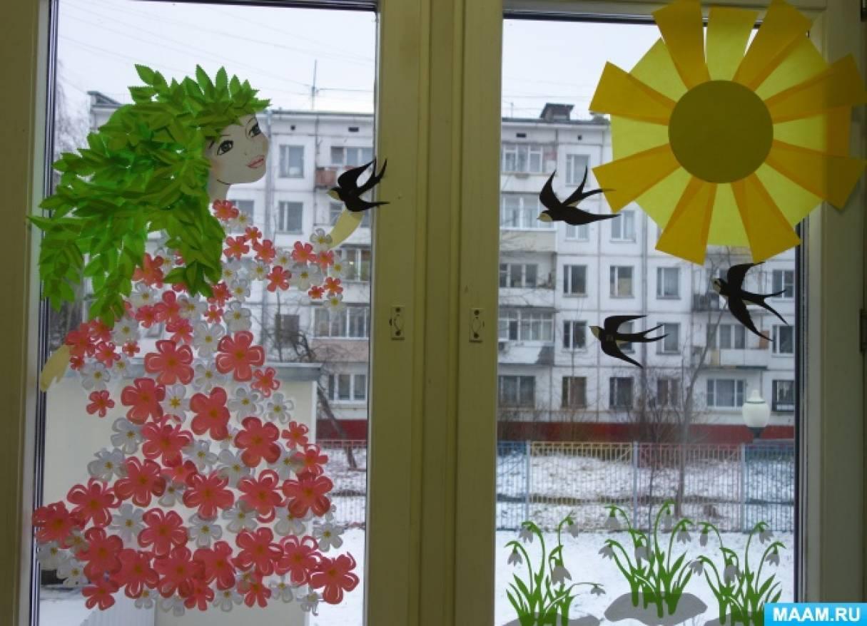 Окно в природу поделка 46