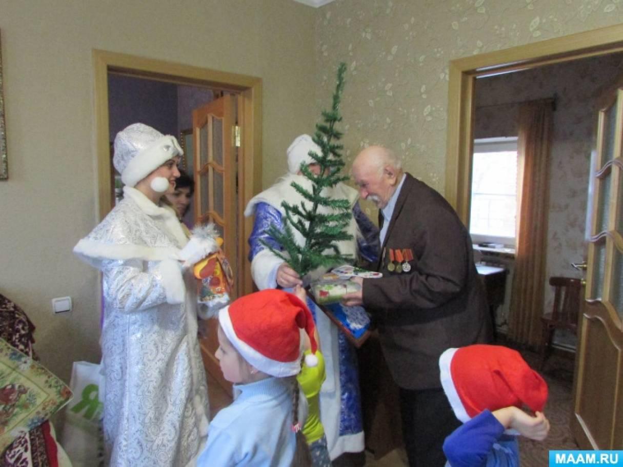 Дед Мороз и Снегурочка в гостях у ветерана войны