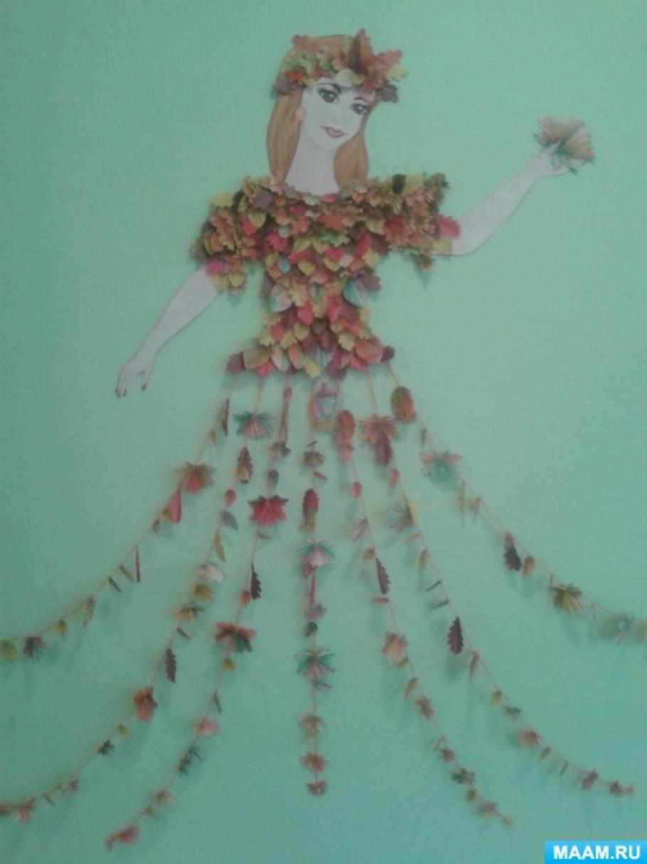 «Красавица Осень». Мастер-класс по изготовлению оформления для интерьера