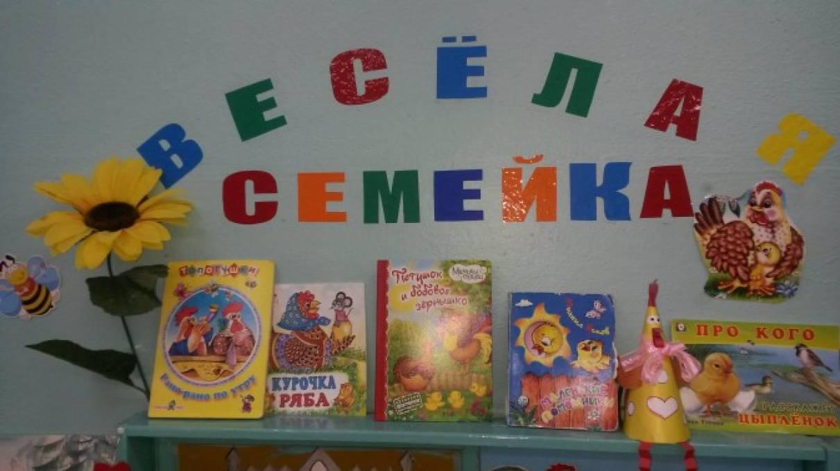 конспект занятия в детском саду на тему воронежский край