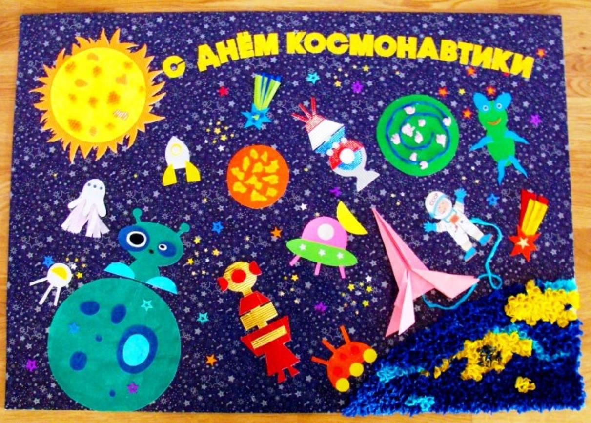 Плакат ко дню космонавтики своими руками 37