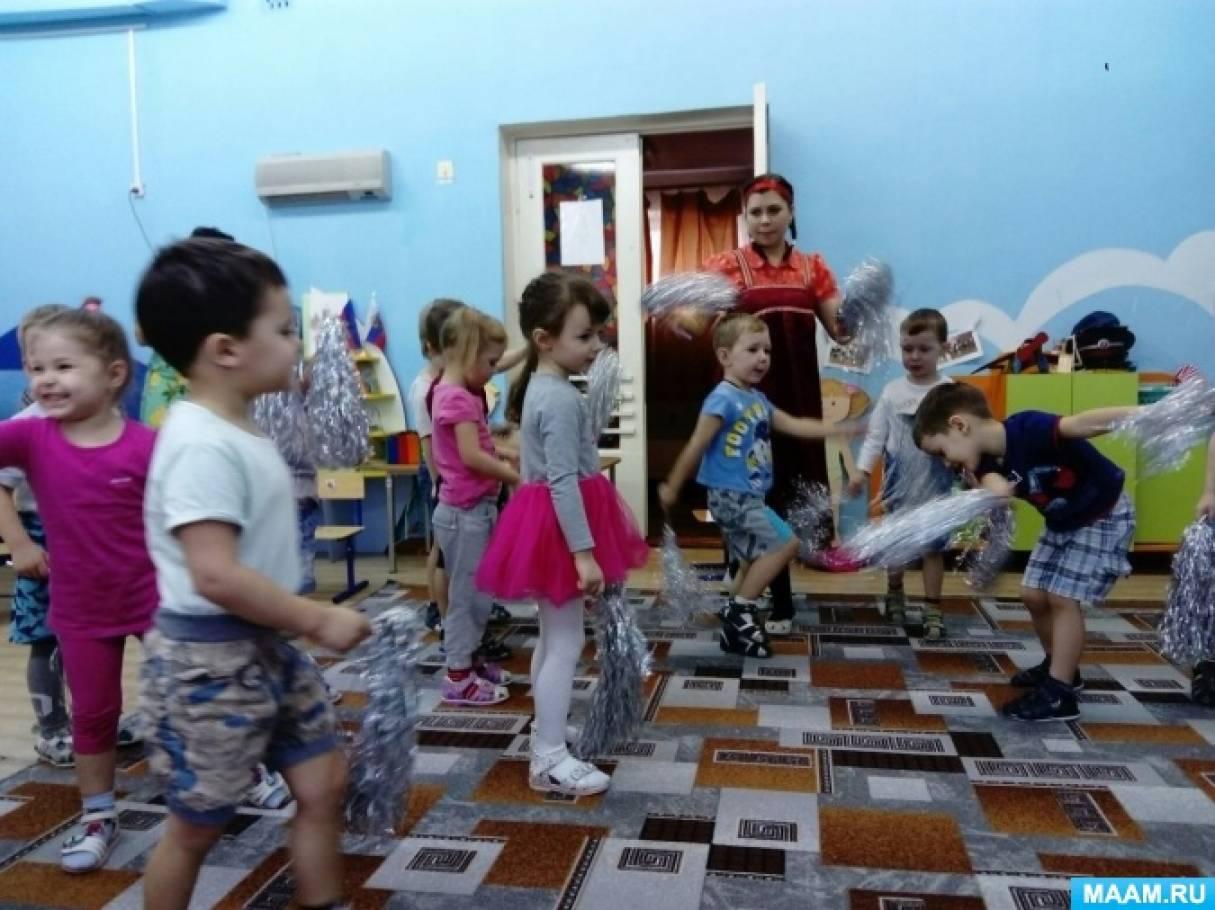 Конспект праздника «Масленица» для детей младшего возраста детского сада