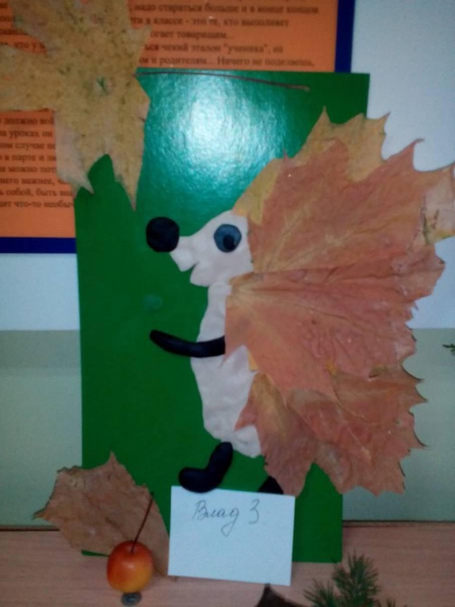 87df7576a86b Осенний конкурс в детском саду «Осень в гости к нам пришла». Из осеннего