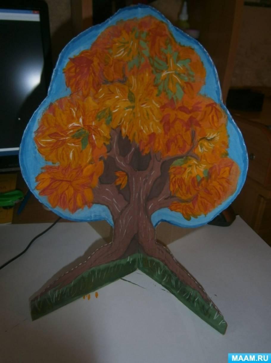 Сделать дерево времена года своими руками 37
