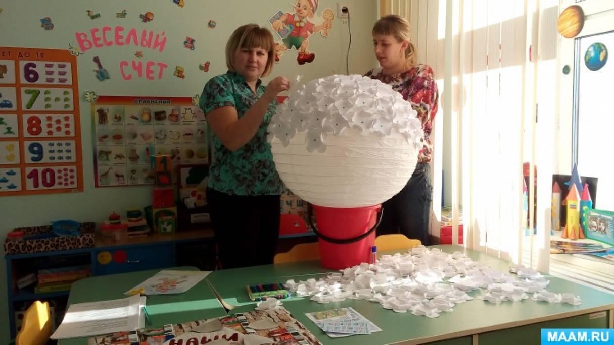 «Волшебный шар» (фотоотчет о подготовке к новогоднему празднику)