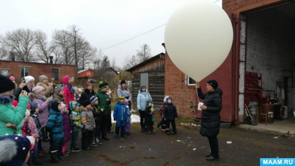 Фотоотчет «Экскурсия на метеостанцию города Вологды»