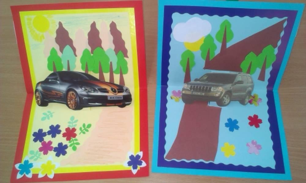 Февраля, открытка с днем рождения своими руками машина