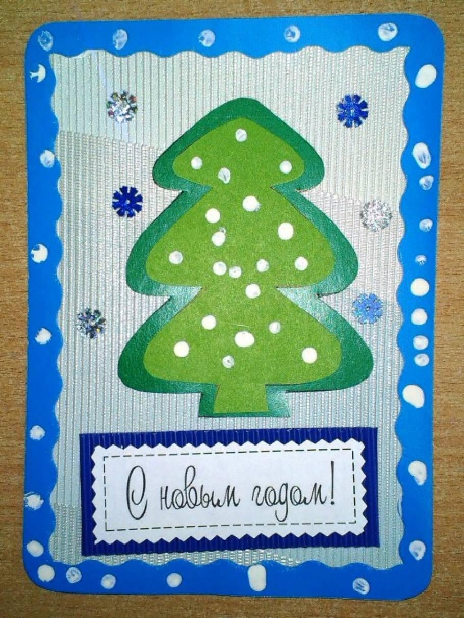 этого открытка новогодняя с детьми средней группы если хотите добиваться