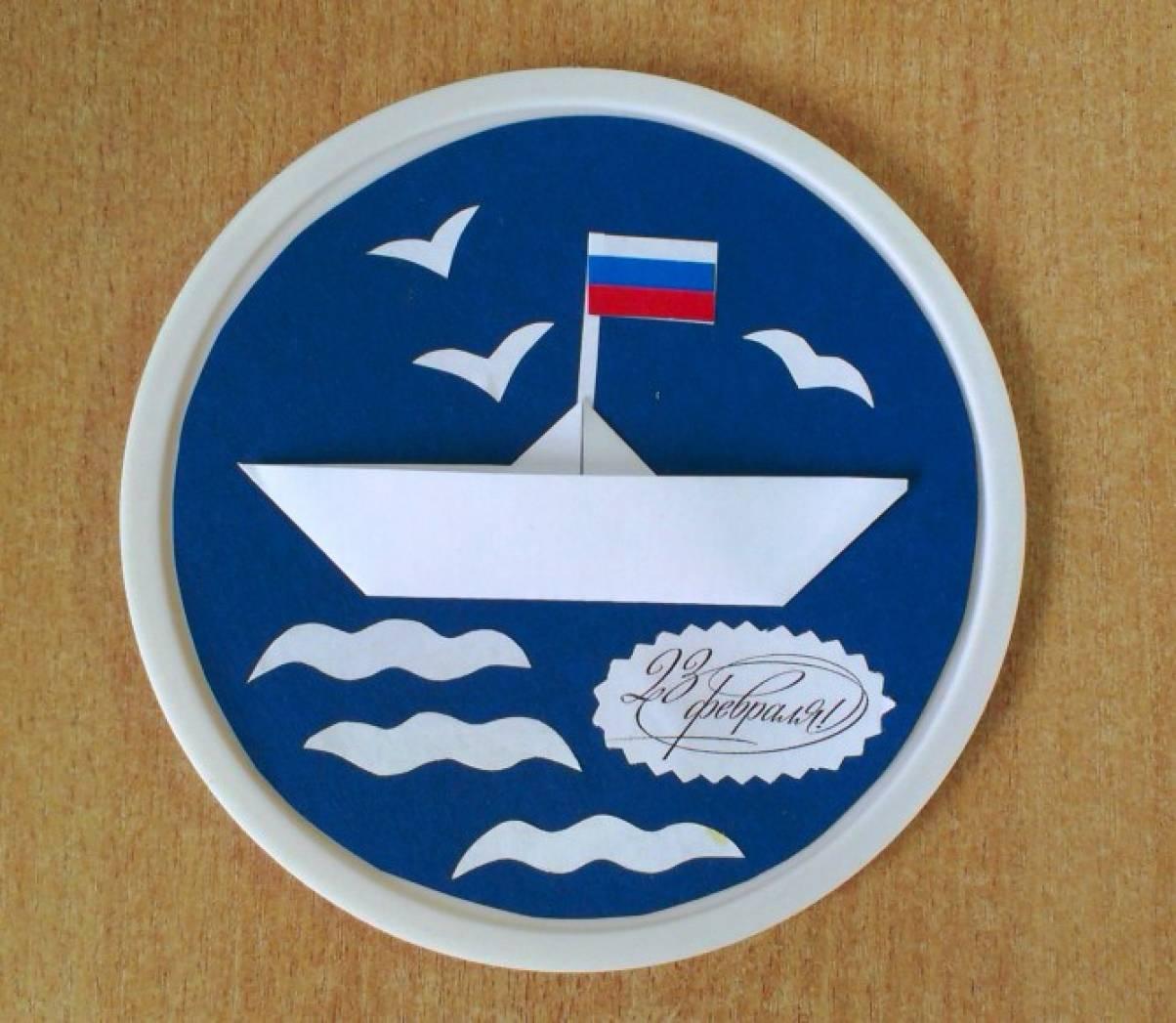 Открытки к 23 февраля кораблики, пух картинки смешные