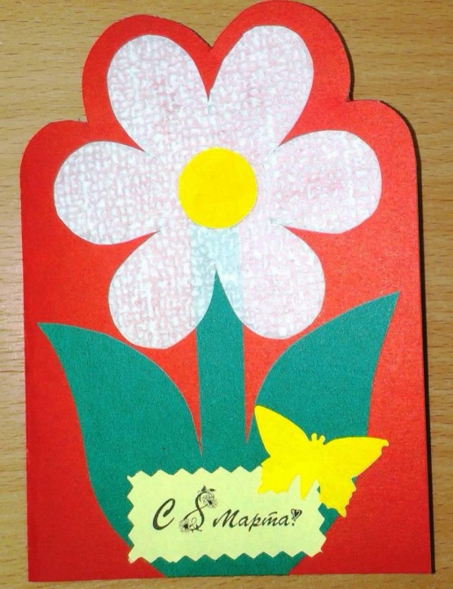 Грузчики, открытки к дню воспитателя своими руками с детьми