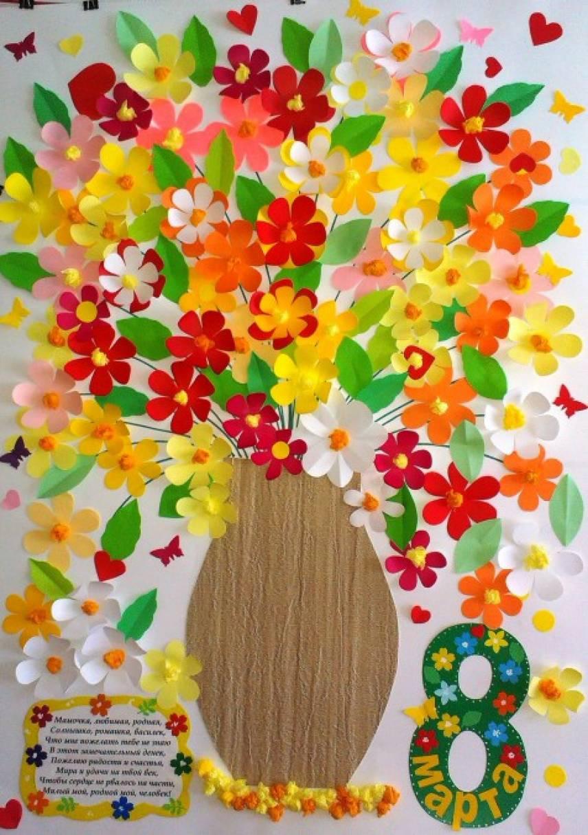 Маам для воспитателей подарок для мам на 8 марта заказ цветов кемерово промышленная