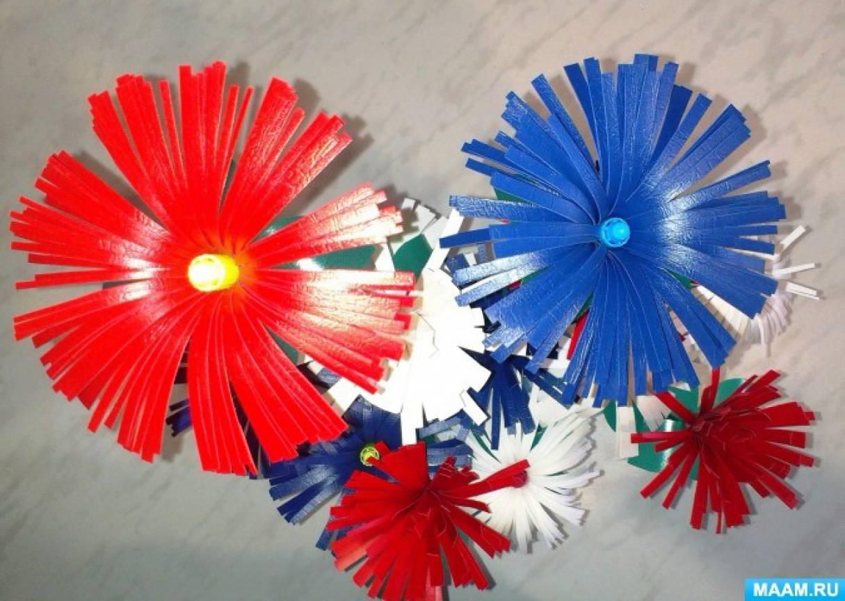 Цветы своими руками детский сад фото 909