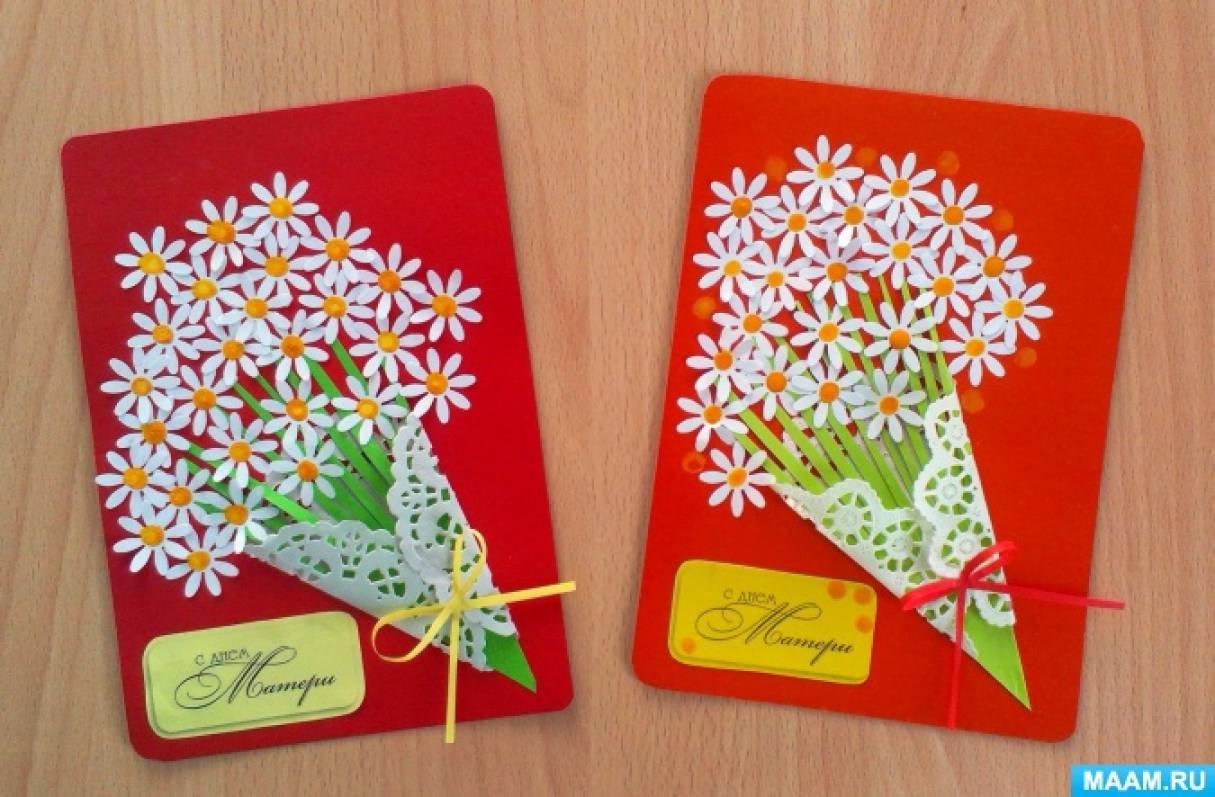 Красивые открытки ко дню матери своими 624