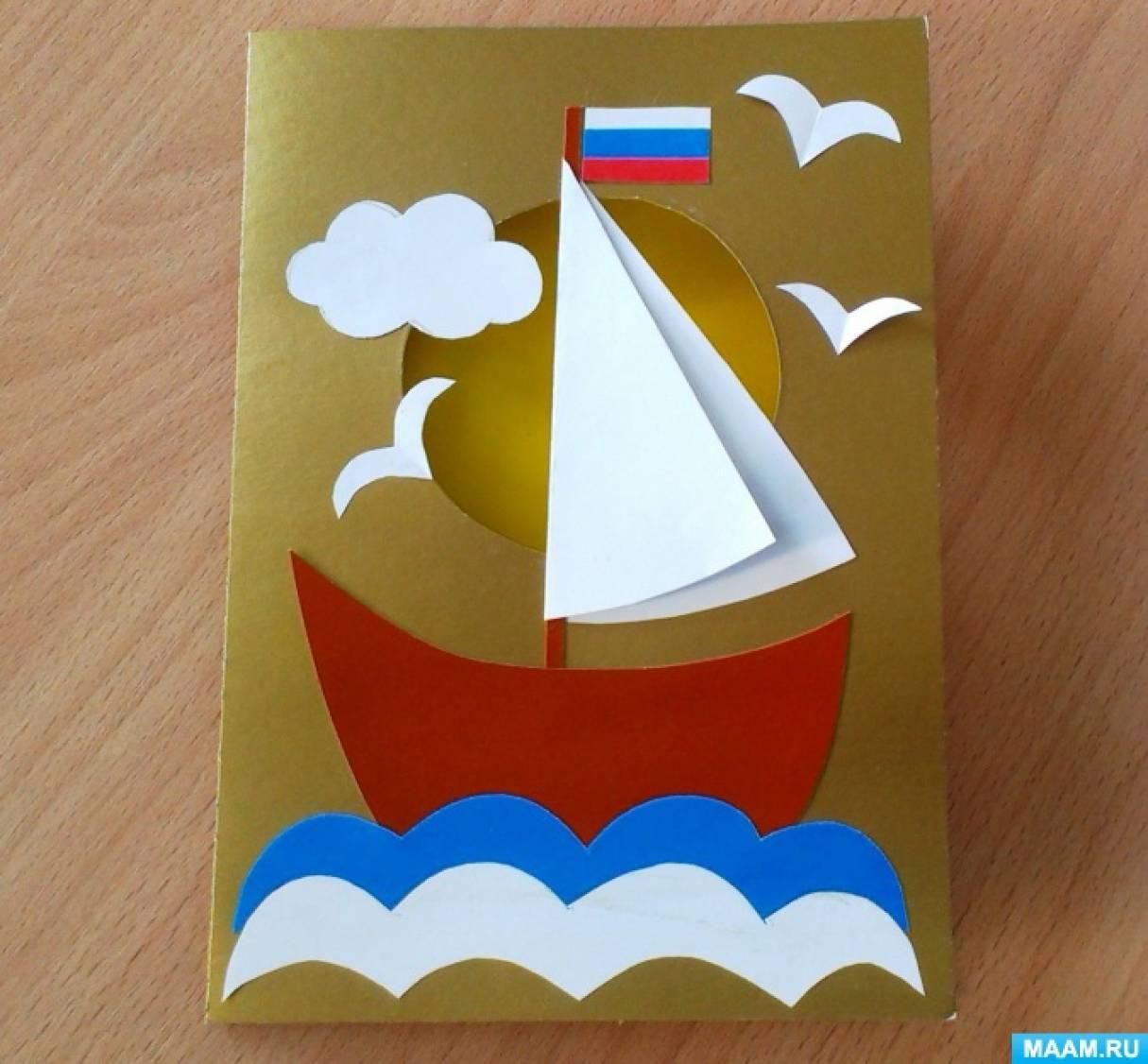 Картинки, открытки своими руками ко дню защитнику отечества