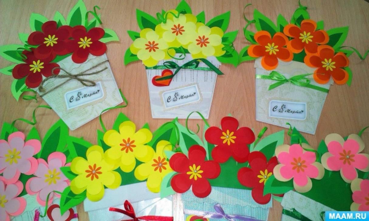Начальная школа поздравительная открытка к 8 марта