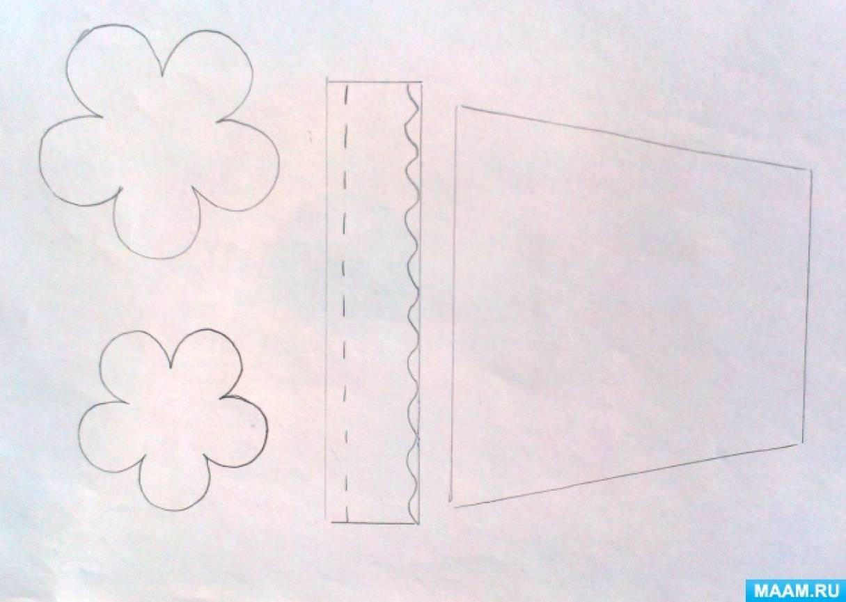 Открытка для мамы с шаблонами цветов
