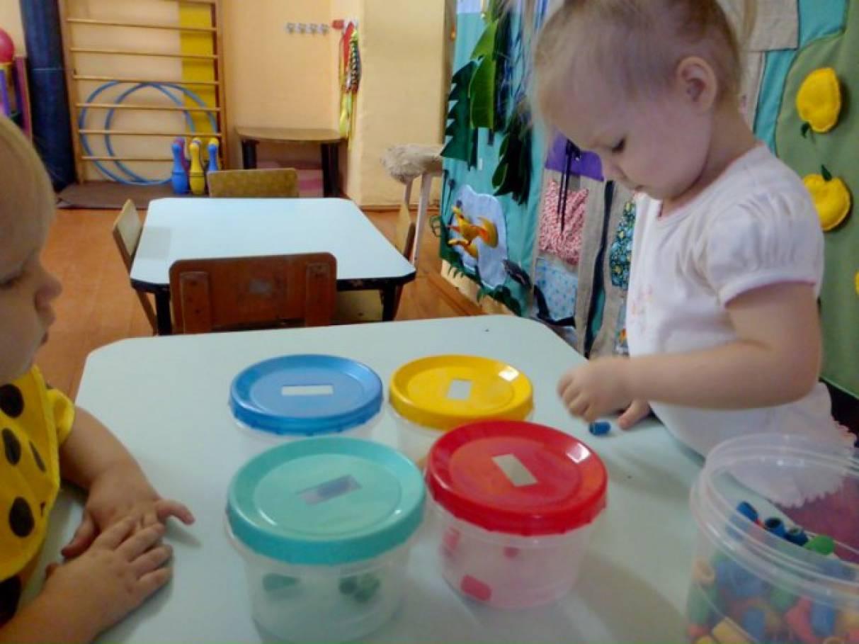 игра с детками на знакомство
