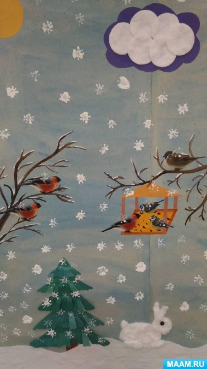 Фотоотчет о проекте «Птички ждут нас» (ранний возраст)