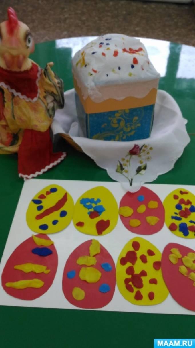 Фотоотчет «К празднику Пасхи. Творчество детей раннего возраста»
