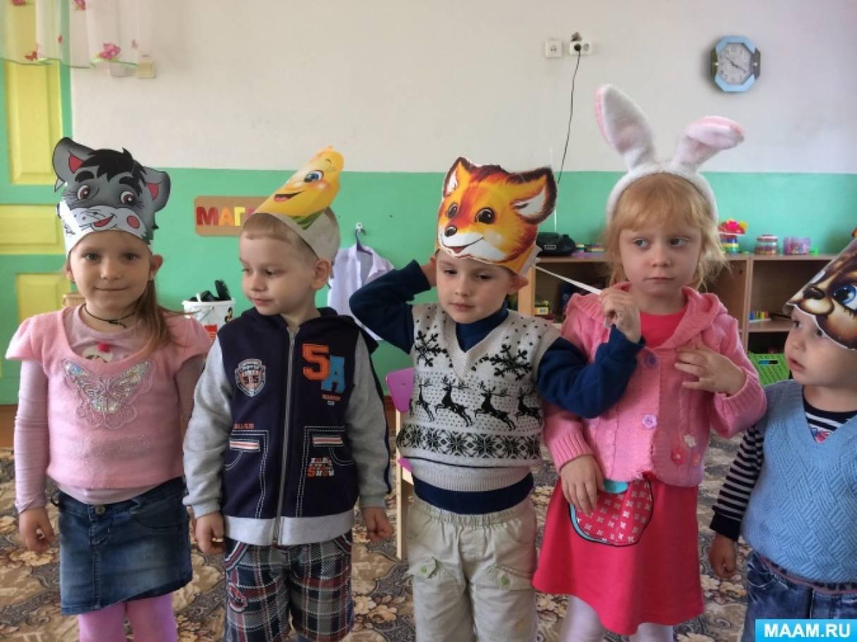 Фотоотчет об инсценировании русской народной сказки «Колобок» с детьми 2–4 лет