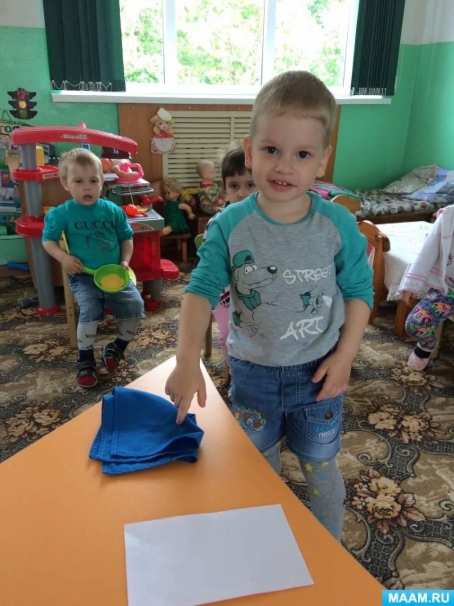 Фотоотчет об экспериментировании с детьми 2–4 лет «Ткань и бумага»