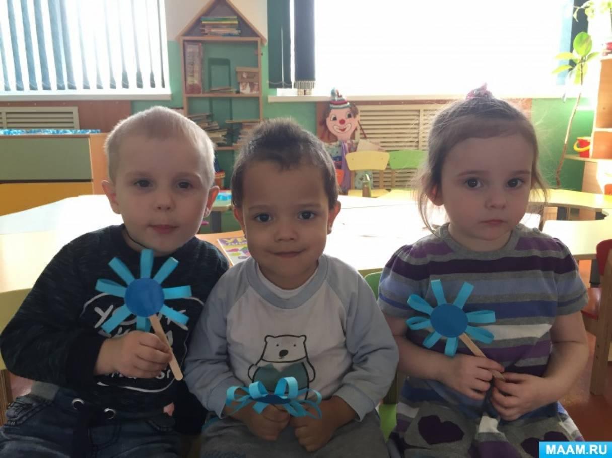Фотоотчет об акции «Синий цветочек». Всемирный день распространения информации о проблеме аутизма»