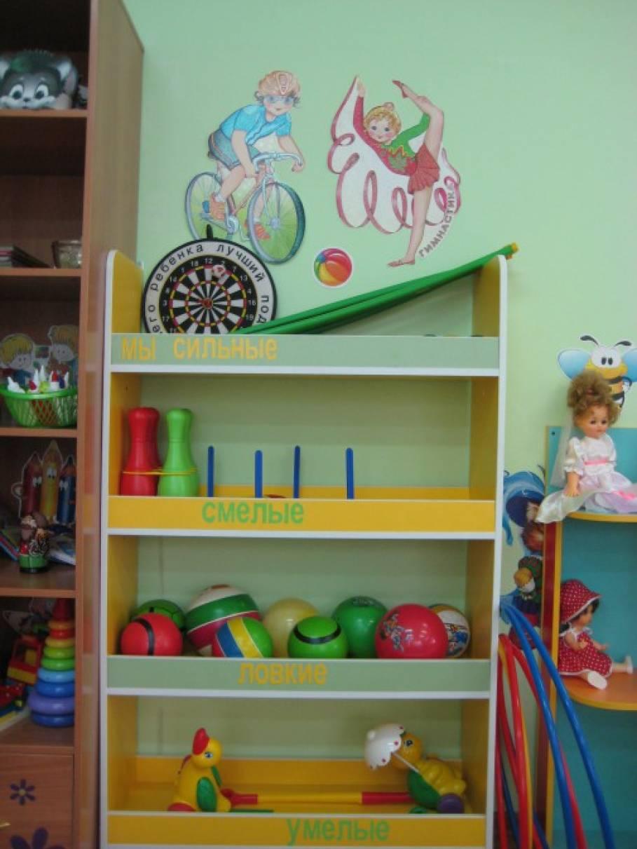 Оформление игровой зон в детском саду своими  318
