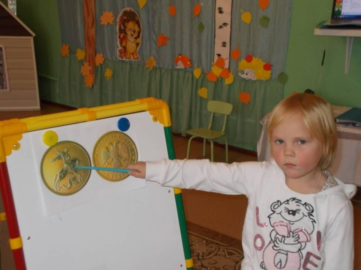 конспекты занятий в детском саду на тему наша страна россия