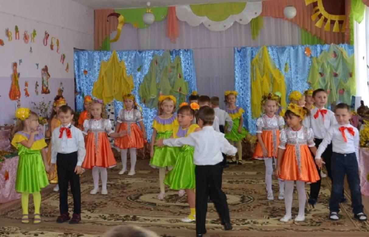 Фотоотчёт о празднике «Золотая осень» в подготовительной группе