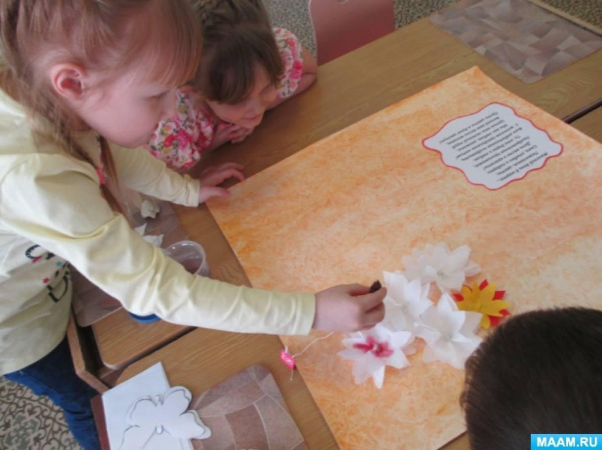 Поздравление для всех работников детского сада фото 940