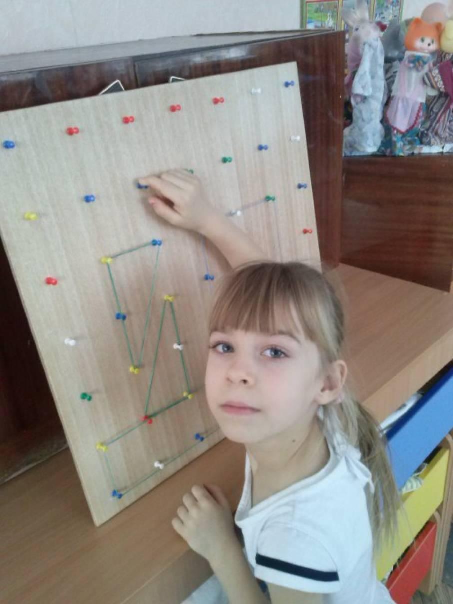 игры на знакомство в детском саду воспитателя с родителями