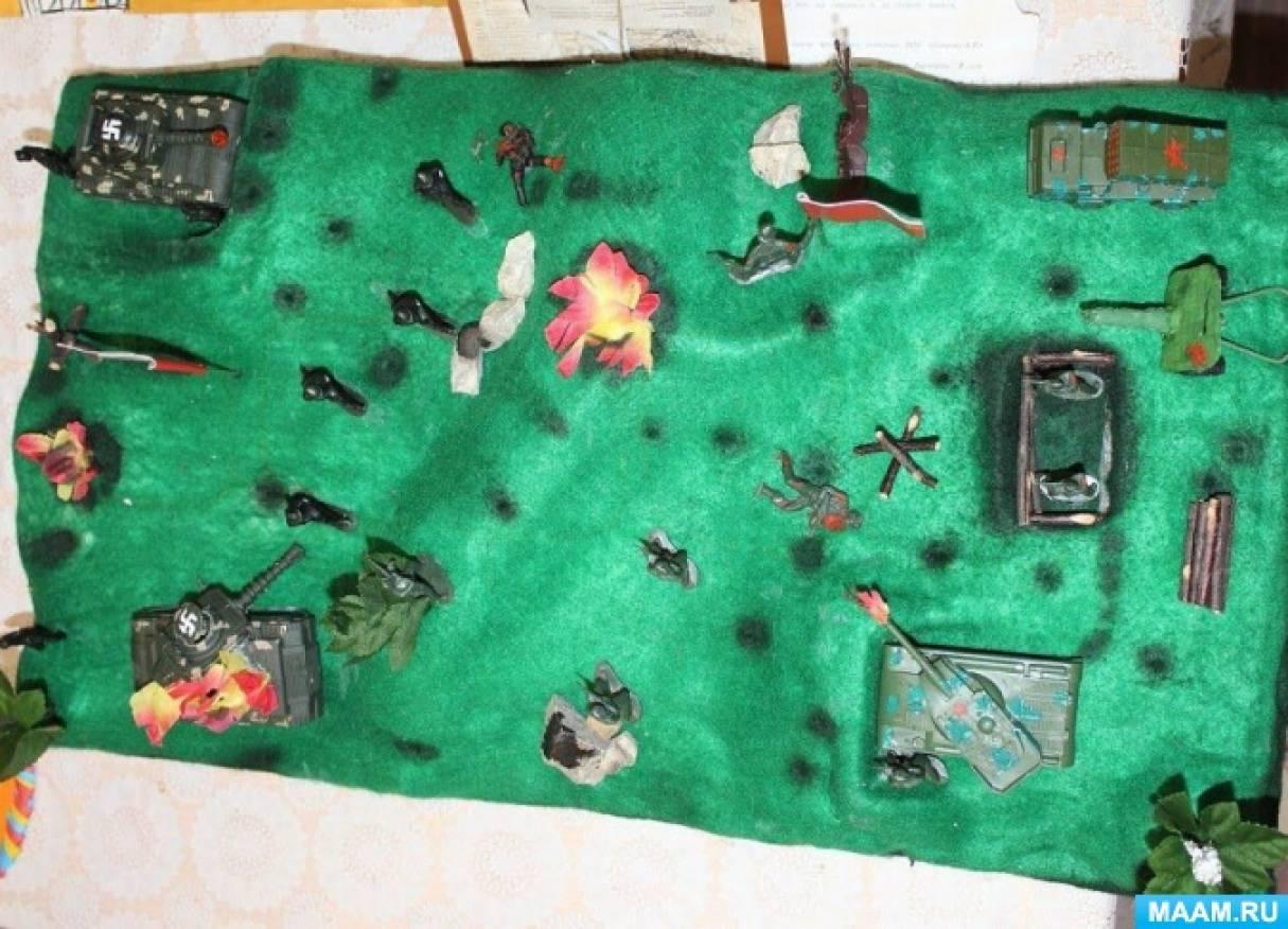 Мастер-класс по созданию макета для игровой деятельности детей «Поле боя»