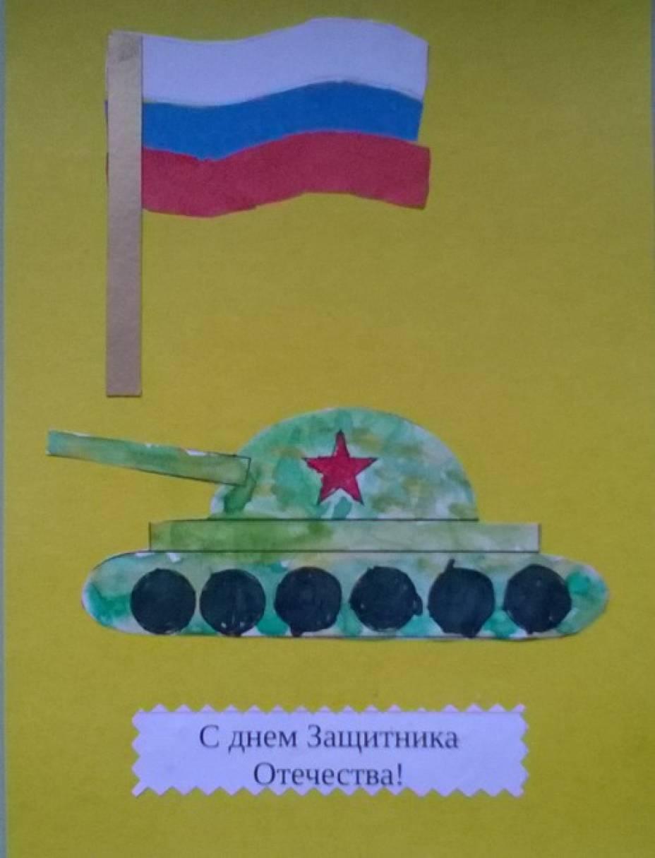 Открытка для папы своими руками танк