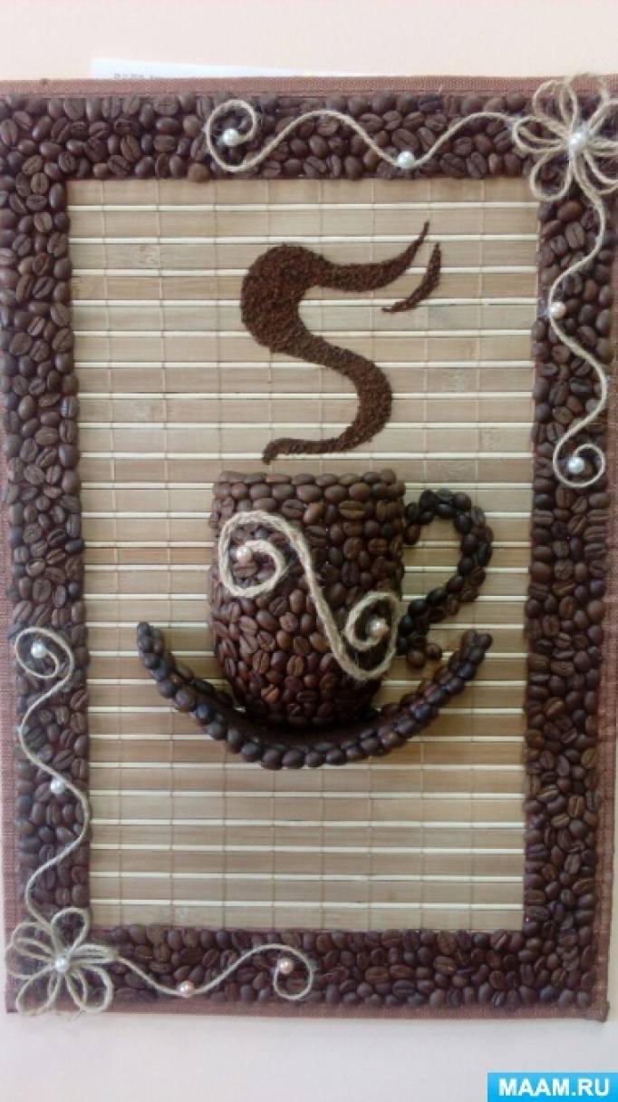 Кружка из кофейных зёрен (мастер-класс)