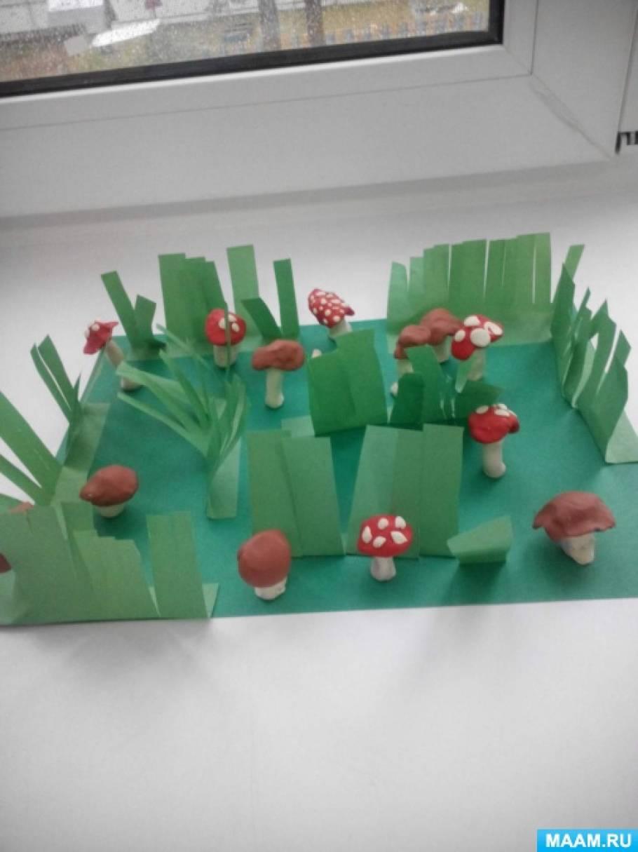 Конспект НОД по художественно-эстетическому развитию для средней группы. Лепка «Грибная полянка»