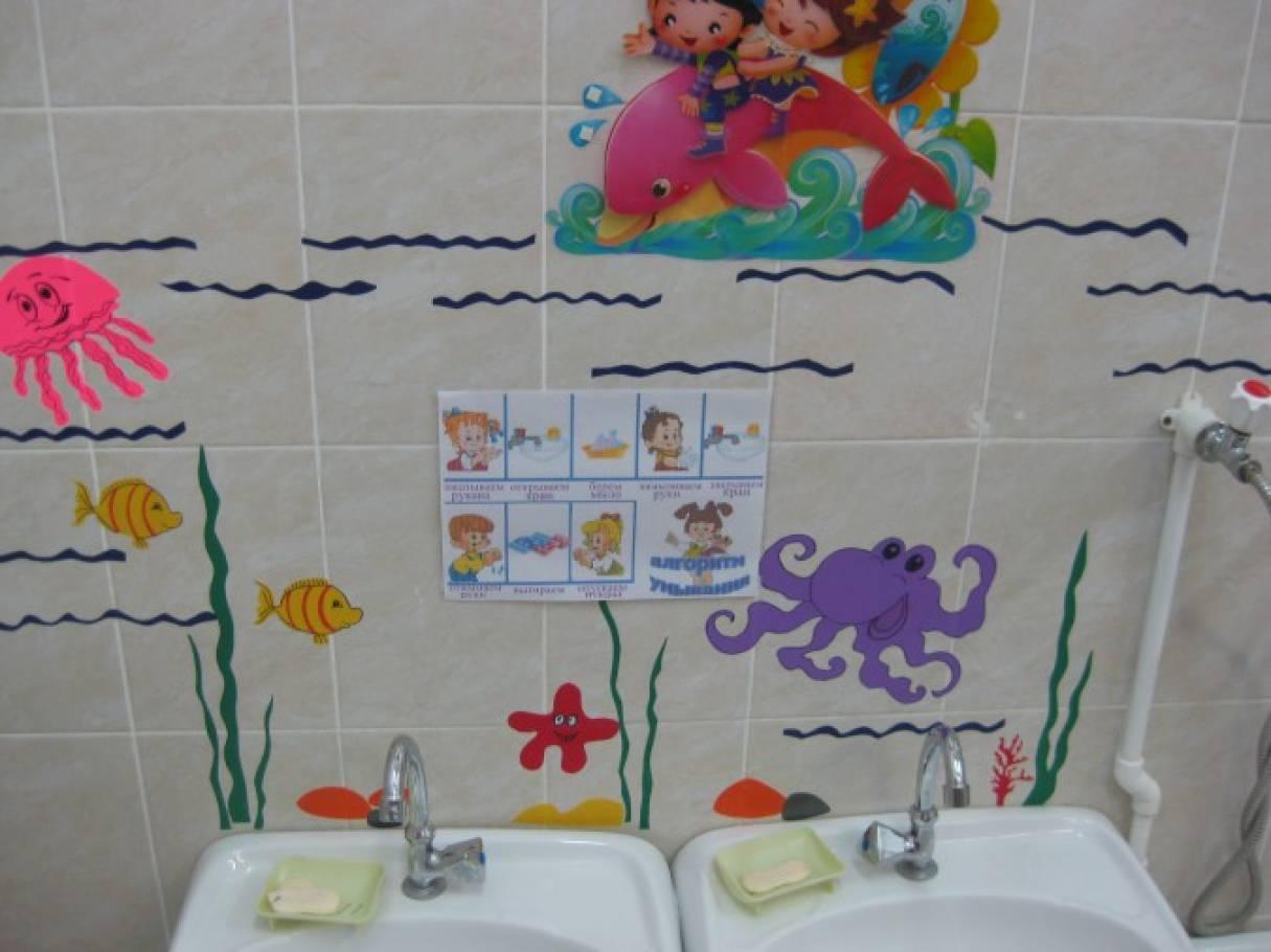 Картинкидля умывальной комнаты в детском саду картинки