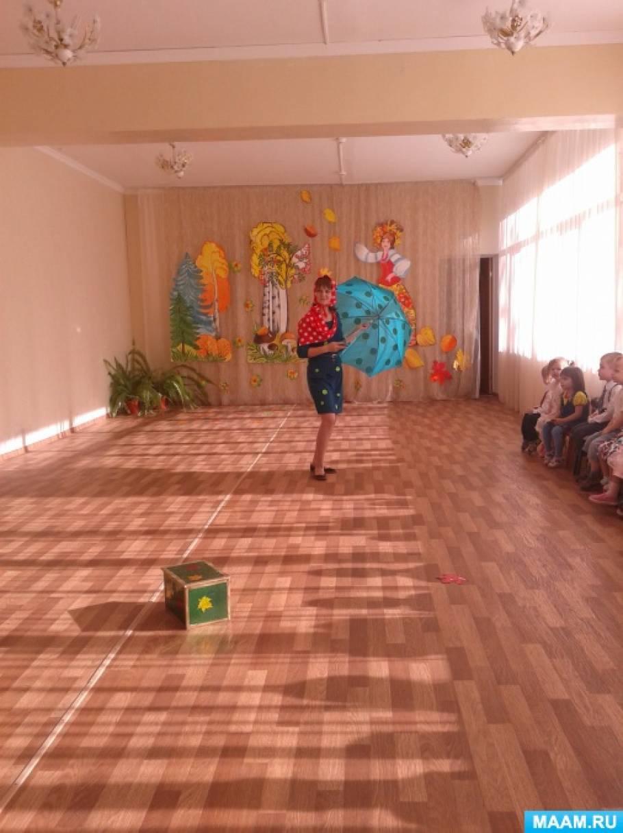 Сценарий праздника пдд в детском саду на улице