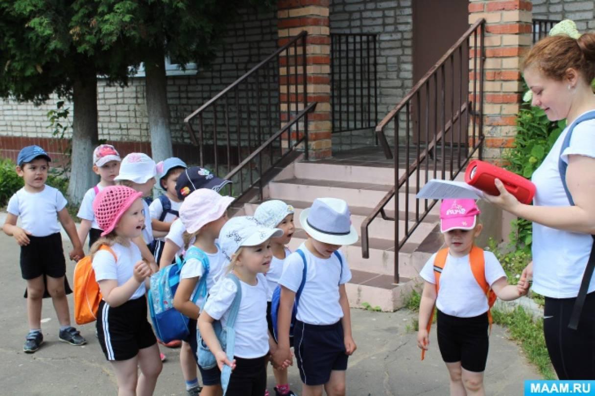 Сценарий развлечения для детей младшей группы «Мы готовимся к походу»