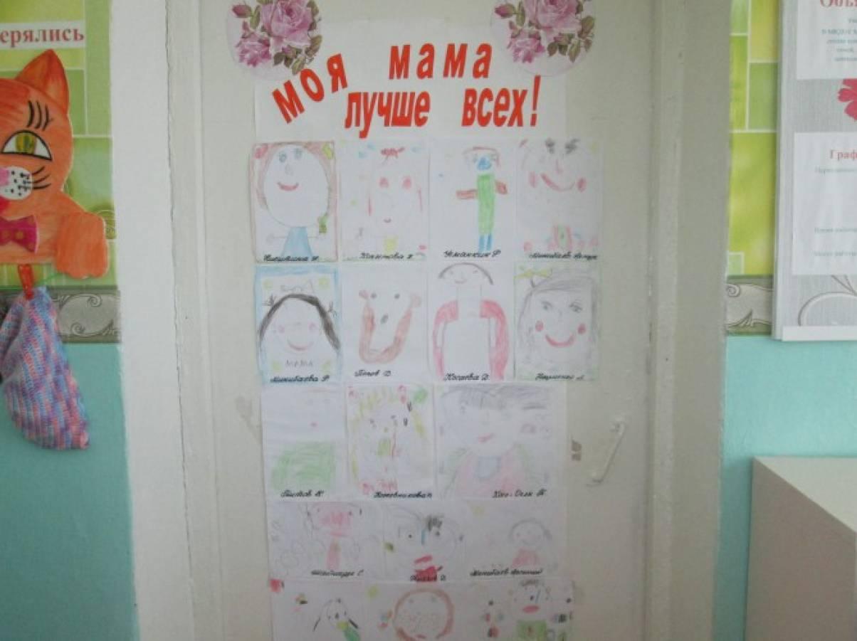 акция письмо маме бланк письма