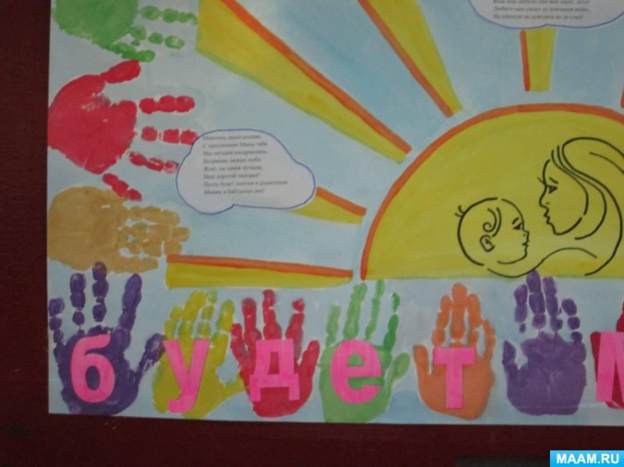 Сценарий конкурса рисунков пусть всегда будет солнце 86